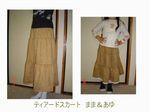 ティアードスカート まま&あゆ.jpg
